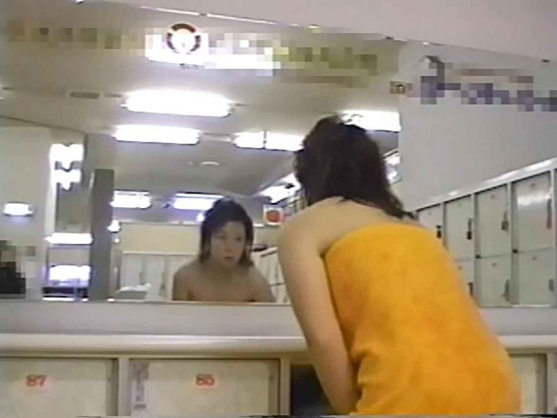 スーパー銭湯で見つけたお嬢さん vol.29 盗撮師作品 アダルト動画キャプチャ 89pic 38