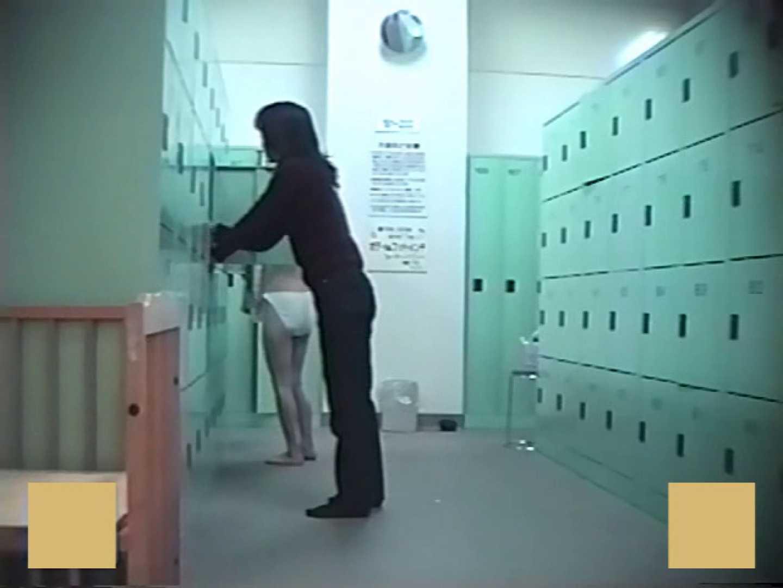 スーパー銭湯で見つけたお嬢さん vol.29 盗撮師作品 アダルト動画キャプチャ 89pic 62