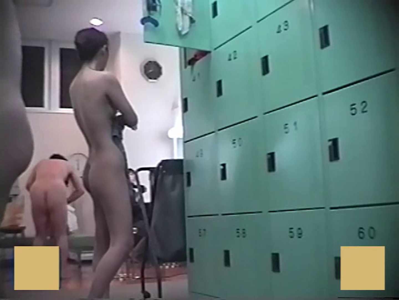 スーパー銭湯で見つけたお嬢さん vol.29 美しいOLの裸体   銭湯  89pic 70