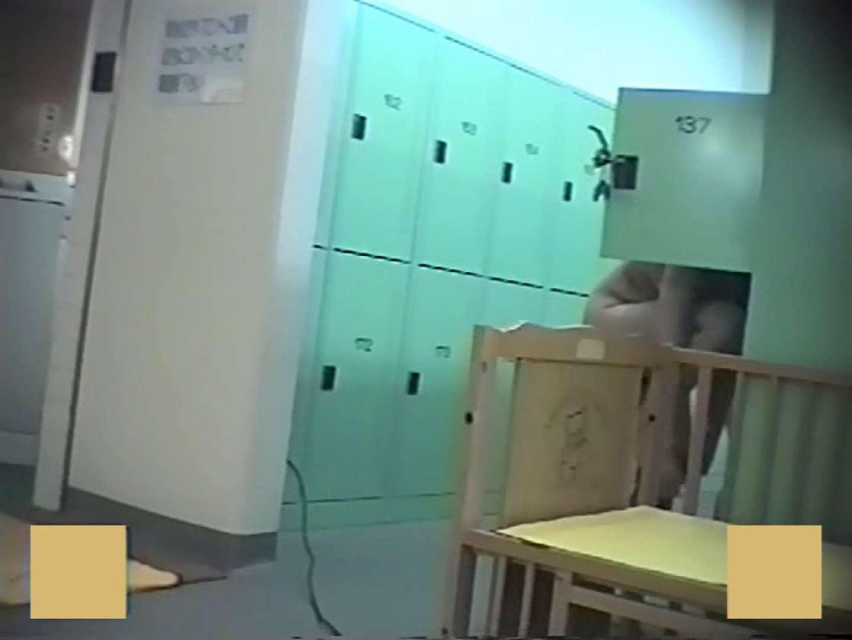 スーパー銭湯で見つけたお嬢さん vol.29 盗撮師作品 アダルト動画キャプチャ 89pic 74
