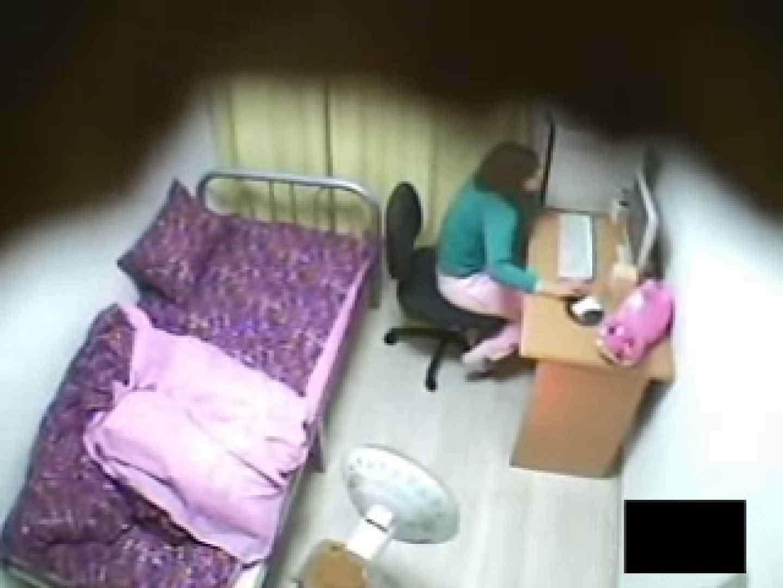 女子大寮の管理人から流出! VOL1 放尿 ワレメ無修正動画無料 78pic 29