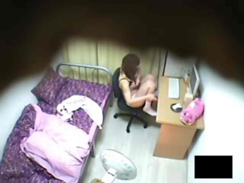 女子大寮の管理人から流出! VOL1 放尿 ワレメ無修正動画無料 78pic 34