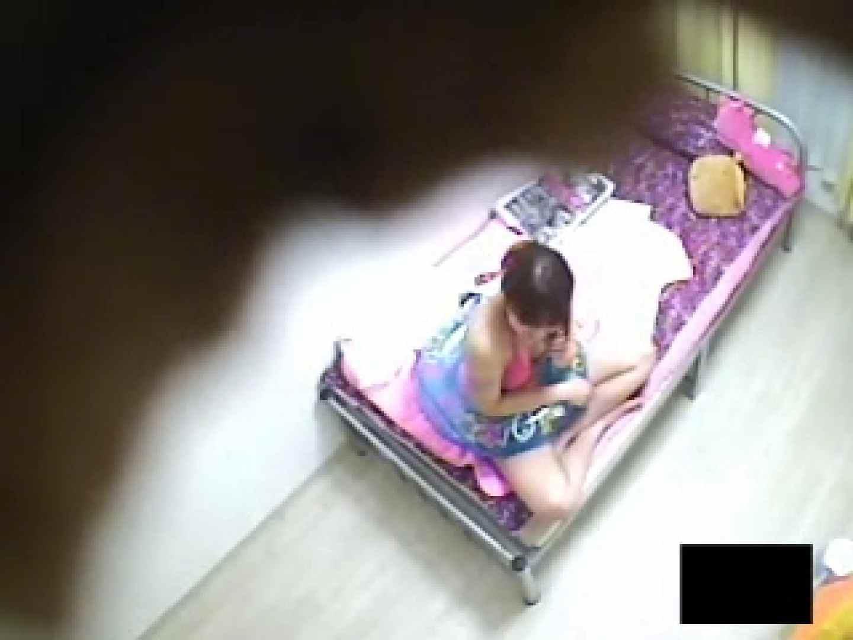 女子大寮の管理人から流出! VOL1 女子大生丸裸 | 女子寮隠し撮り  78pic 41