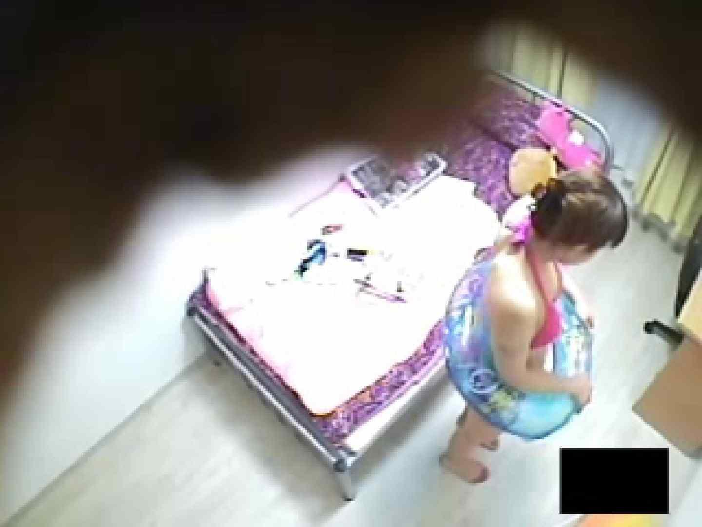 女子大寮の管理人から流出! VOL1 厠隠し撮り われめAV動画紹介 78pic 42