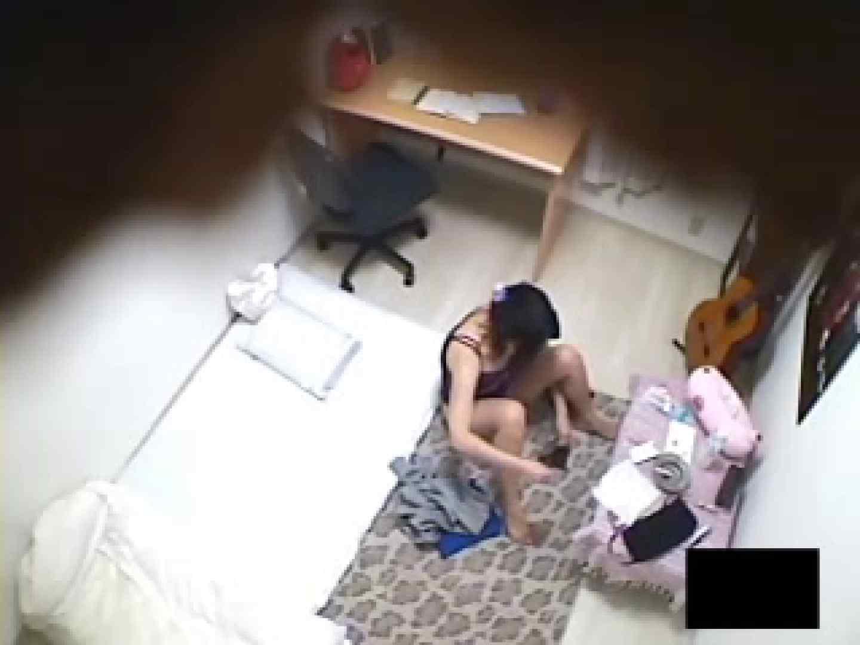 女子大寮の管理人から流出! VOL1 女子大生丸裸 | 女子寮隠し撮り  78pic 76