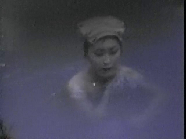 丘の上から女子風呂覗きました! 水着 | 覗き  105pic 8
