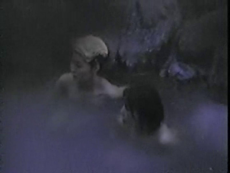丘の上から女子風呂覗きました! 露天風呂突入 すけべAV動画紹介 105pic 10