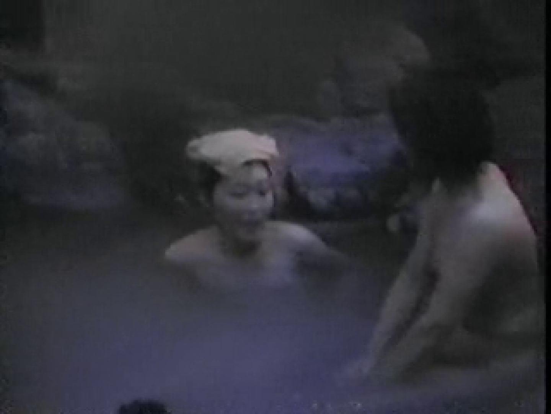 丘の上から女子風呂覗きました! 入浴隠し撮り 戯れ無修正画像 105pic 11