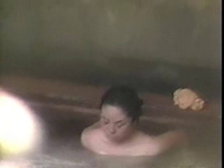 丘の上から女子風呂覗きました! 露天風呂突入 すけべAV動画紹介 105pic 38