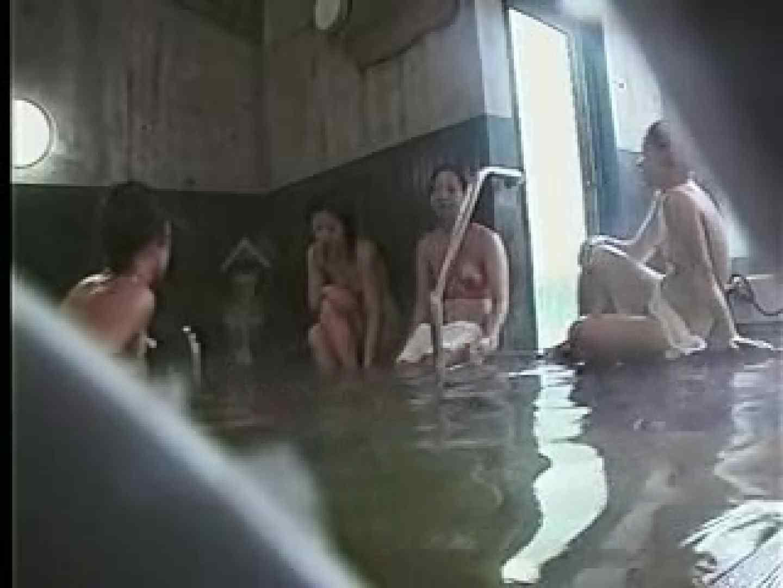 潜入!女子寮!脱衣所&洗い場&浴槽! vol.02 現役ギャル  88pic 88