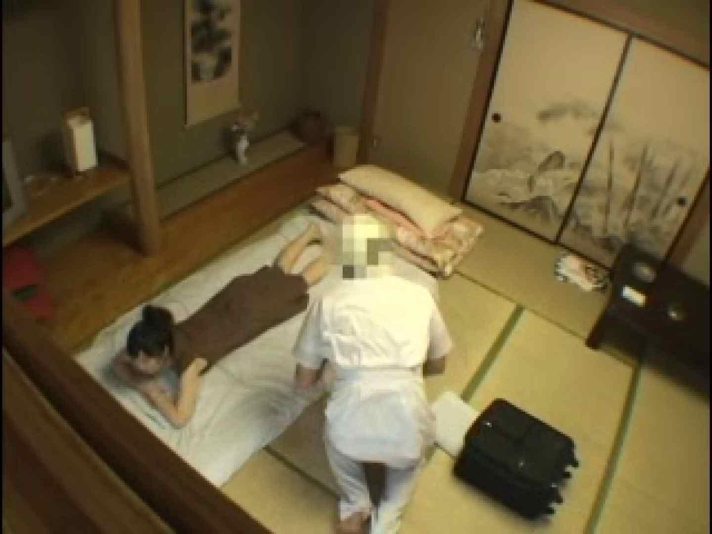温泉旅館出張性感マッサージ 隠撮 おまんこ動画流出 96pic 3