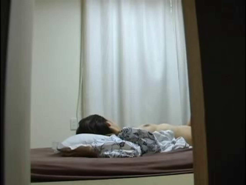 温泉旅館出張性感マッサージ 隠撮 おまんこ動画流出 96pic 8