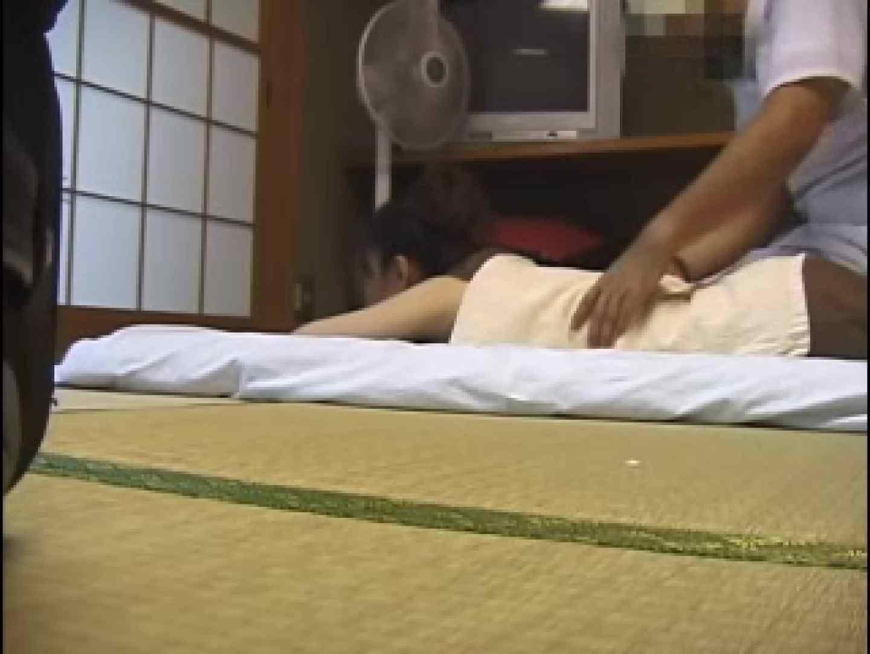 温泉旅館出張性感マッサージ お姉さん丸裸 | マッサージ  96pic 16