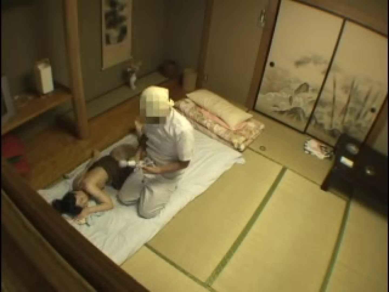 温泉旅館出張性感マッサージ 隠撮 おまんこ動画流出 96pic 48