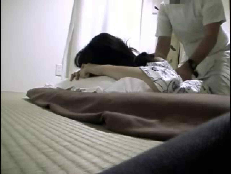 温泉旅館出張性感マッサージ セックス のぞき動画画像 96pic 82
