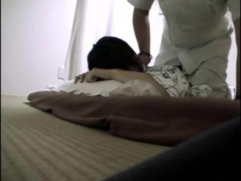 温泉旅館出張性感マッサージ 隠撮 おまんこ動画流出 96pic 83
