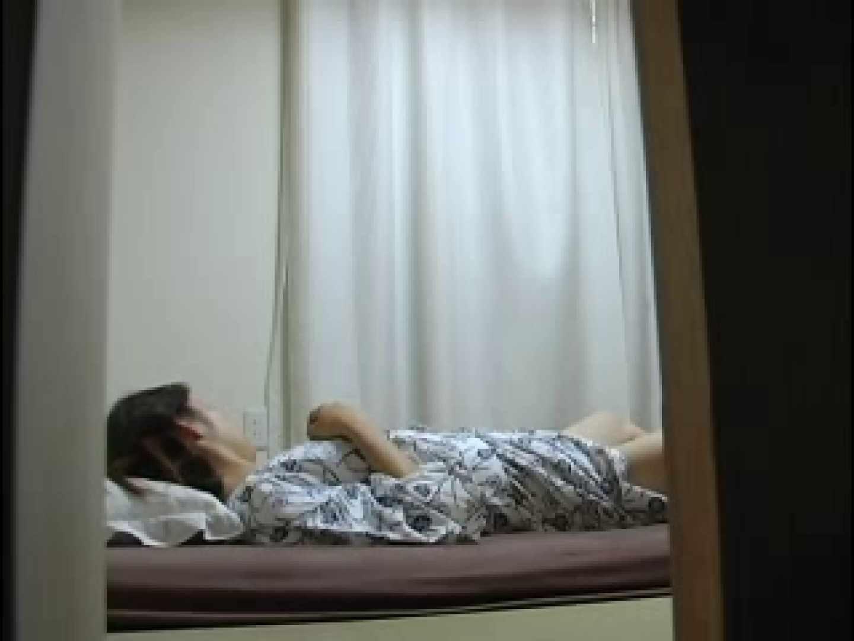 温泉旅館出張性感マッサージ 隠撮 おまんこ動画流出 96pic 88