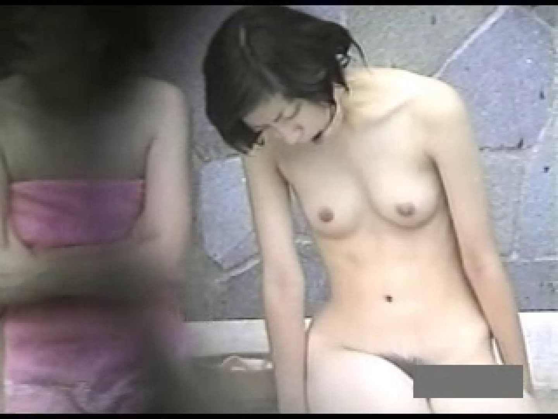 世界で一番美しい女性が集う露天風呂! vol.01 美しいOLの裸体 おめこ無修正画像 84pic 7