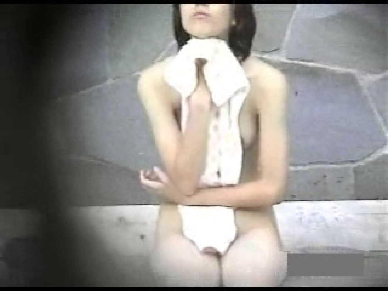 世界で一番美しい女性が集う露天風呂! vol.01 盗撮師作品 盗み撮り動画キャプチャ 84pic 13