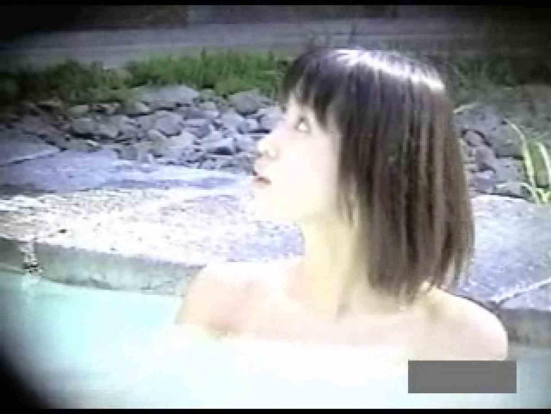 世界で一番美しい女性が集う露天風呂! vol.01 露天風呂突入 盗み撮り動画キャプチャ 84pic 14