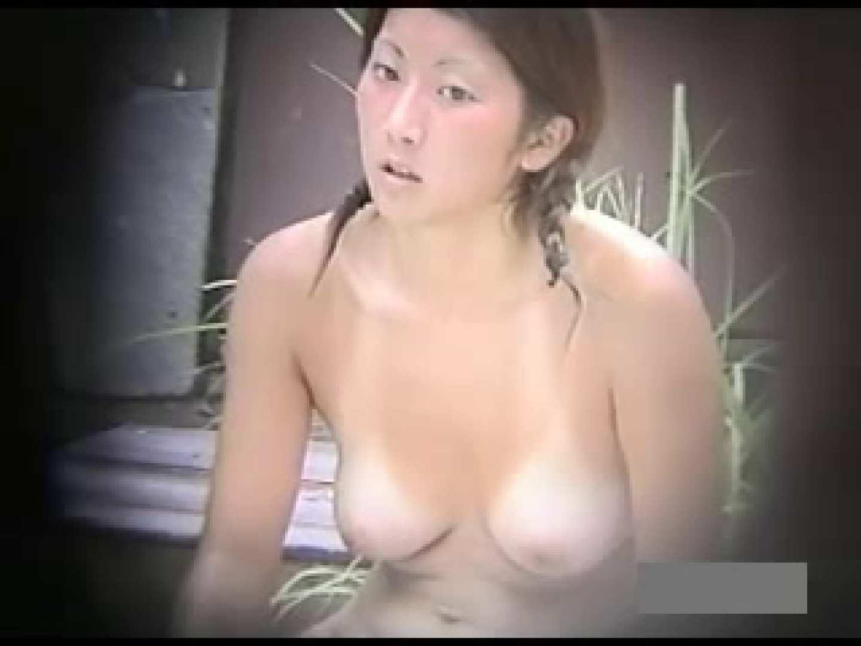 世界で一番美しい女性が集う露天風呂! vol.01 チクビ   現役ギャル  84pic 21