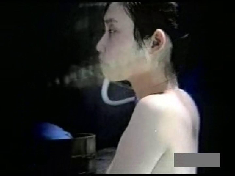 世界で一番美しい女性が集う露天風呂! vol.01 盗撮師作品 盗み撮り動画キャプチャ 84pic 38