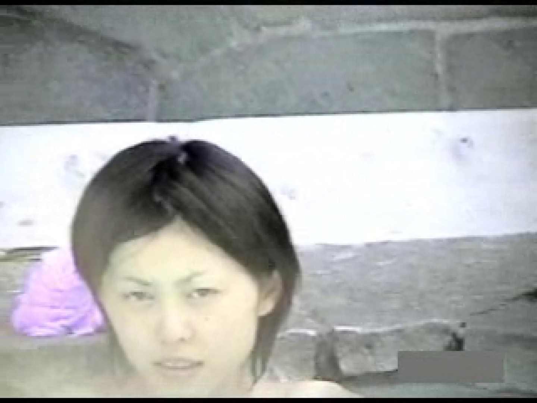 世界で一番美しい女性が集う露天風呂! vol.01 チクビ   現役ギャル  84pic 41