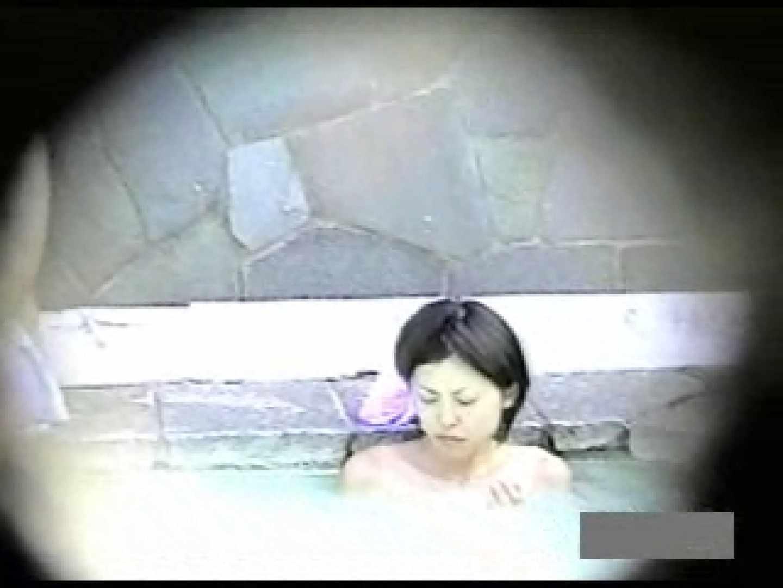 世界で一番美しい女性が集う露天風呂! vol.01 美しいOLの裸体 おめこ無修正画像 84pic 42