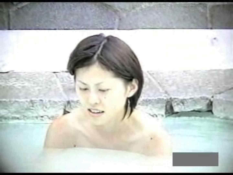 世界で一番美しい女性が集う露天風呂! vol.01 チクビ  84pic 45