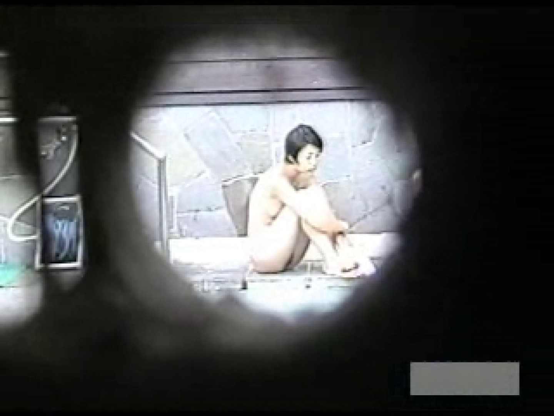 世界で一番美しい女性が集う露天風呂! vol.01 美しいOLの裸体 おめこ無修正画像 84pic 47