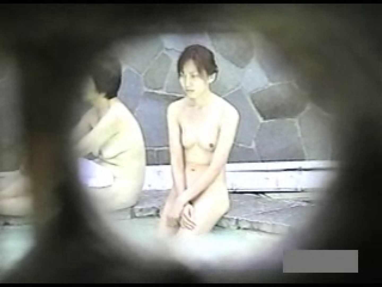 世界で一番美しい女性が集う露天風呂! vol.01 盗撮師作品 盗み撮り動画キャプチャ 84pic 68