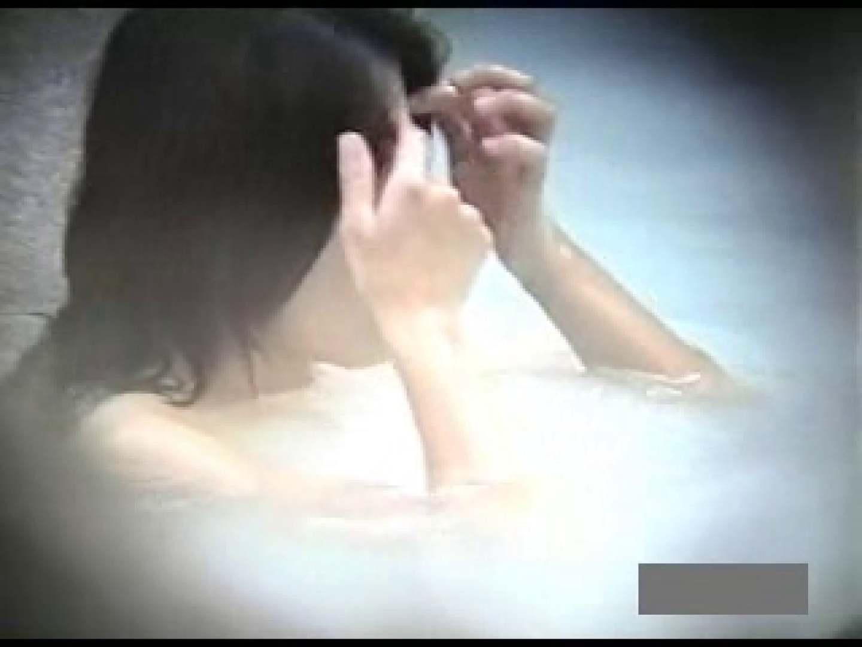 世界で一番美しい女性が集う露天風呂! vol.01 露天風呂突入 盗み撮り動画キャプチャ 84pic 79