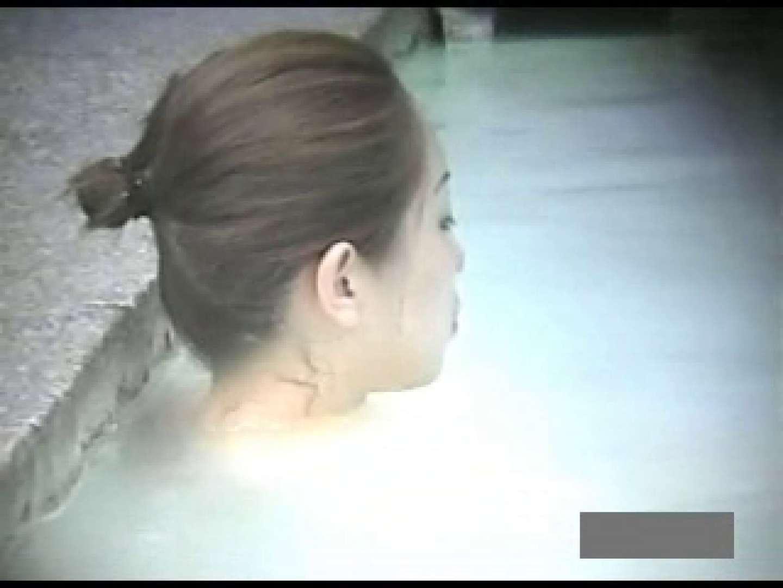 世界で一番美しい女性が集う露天風呂! vol.01 チクビ   現役ギャル  84pic 81