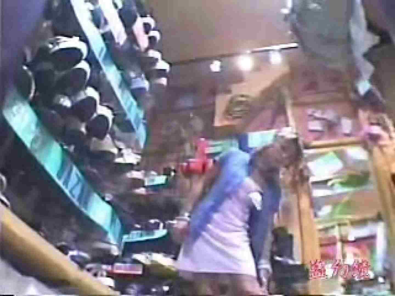 素晴らしき靴屋の世界 vol.04 盗撮師作品 盗み撮り動画キャプチャ 89pic 8