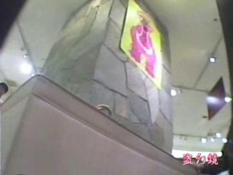 素晴らしき靴屋の世界 vol.04 現役ギャル スケベ動画紹介 89pic 9