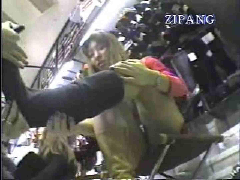 素晴らしき靴屋の世界 vol.04 盗撮師作品 盗み撮り動画キャプチャ 89pic 38