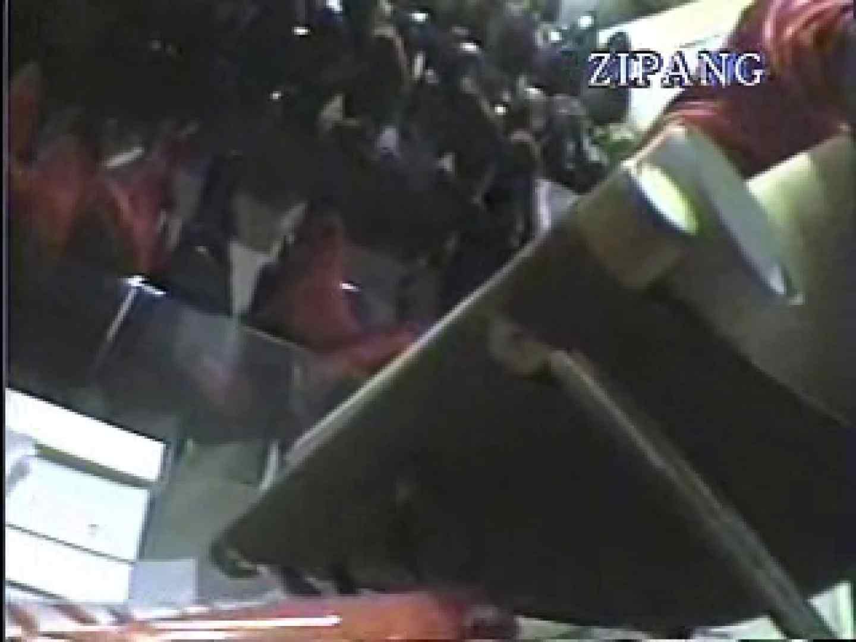 素晴らしき靴屋の世界 vol.04 盗撮師作品 盗み撮り動画キャプチャ 89pic 43