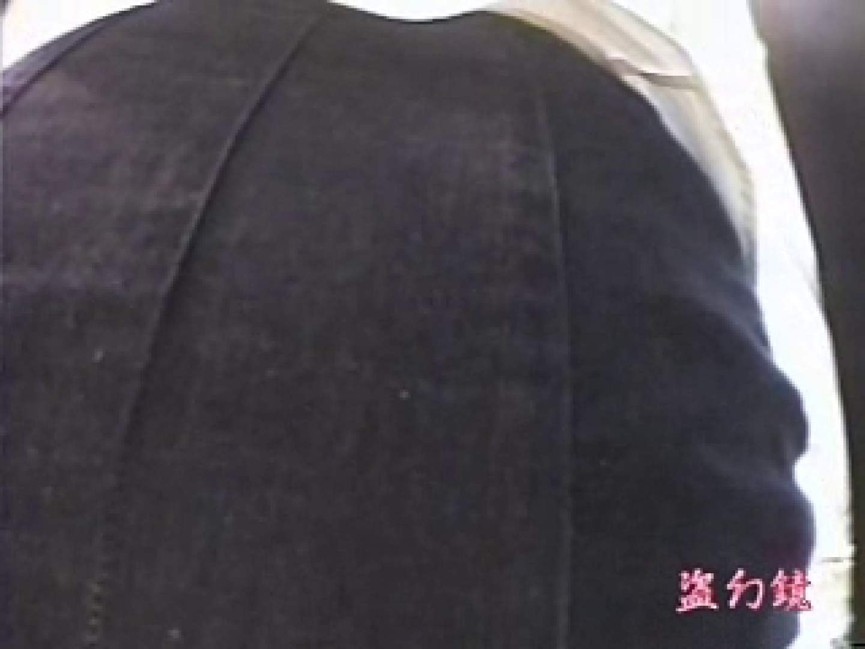 素晴らしき靴屋の世界 vol.04 制服  89pic 85