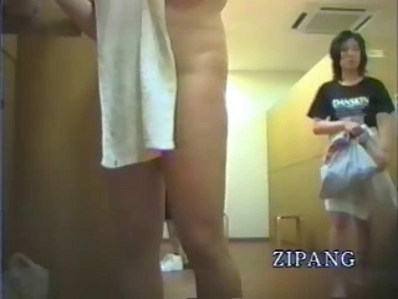 潜入女子ロッカールーム vol.03 美しいOLの裸体 ワレメ動画紹介 86pic 52