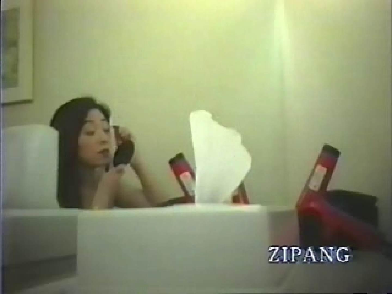 潜入女子ロッカールーム vol.03 水着   全裸  86pic 56