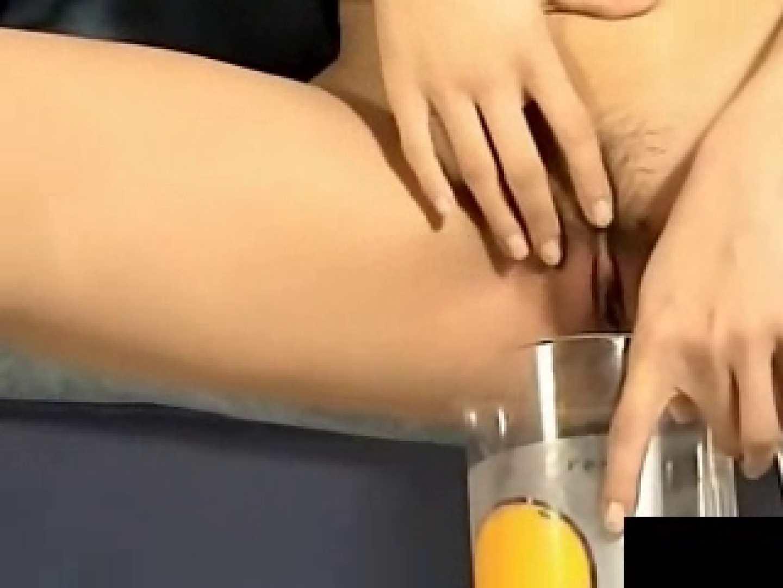 野外で黄金水を噴射!!! メチャカワ海外編 vol.05 美しいOLの裸体 おまんこ動画流出 78pic 32