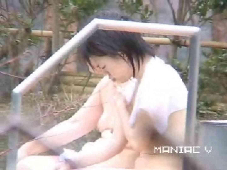 露天美景3 乳首 | 露天風呂突入  77pic 13