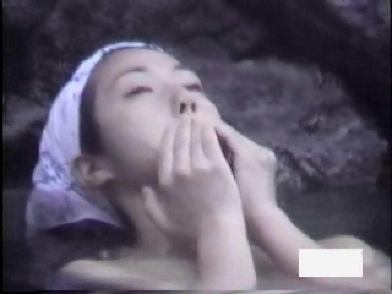 絶頂露天 vol.05 望遠 アダルト動画キャプチャ 75pic 5