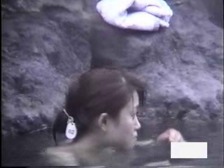 絶頂露天 vol.05 女子大生丸裸 | 盗撮師作品  75pic 7