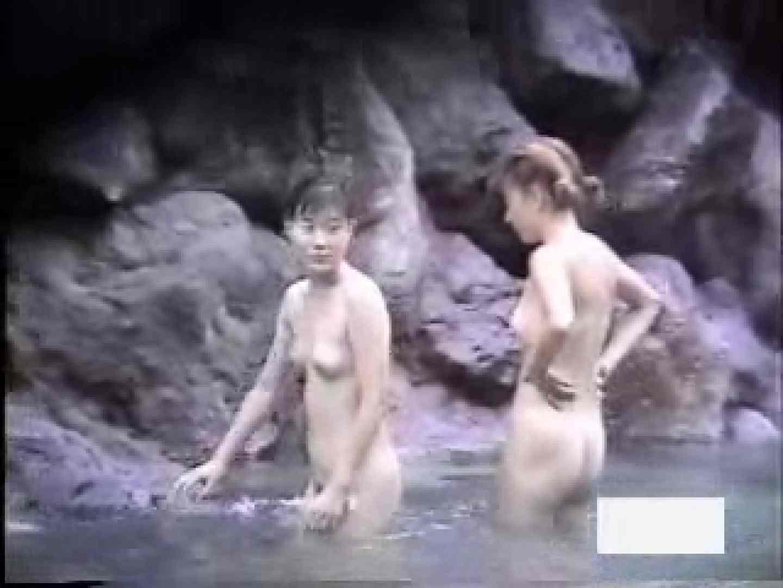 絶頂露天 vol.05 美しいOLの裸体 性交動画流出 75pic 14