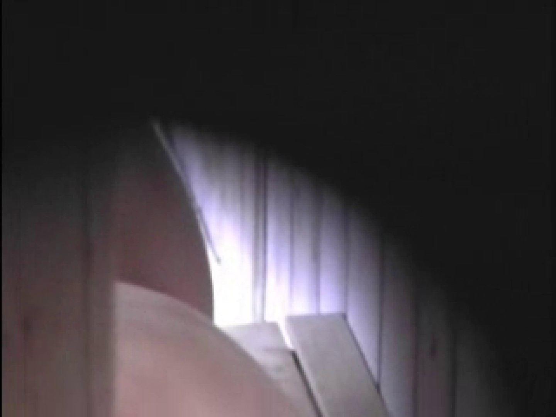 PEEP露天風呂1 露天風呂突入 | 盗撮師作品  104pic 4