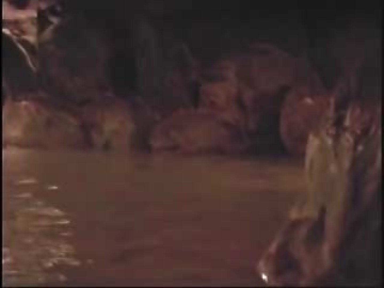 PEEP露天風呂1 望遠 エロ画像 104pic 17