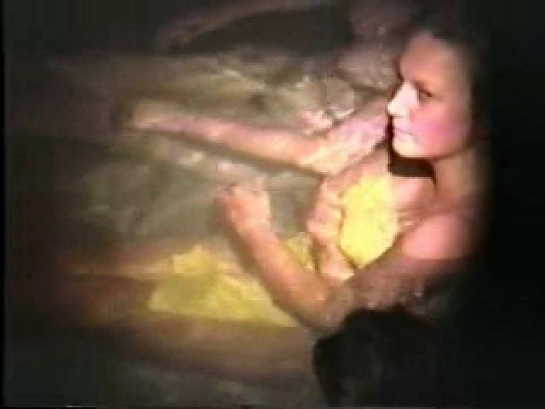 PEEP露天風呂4 入浴隠し撮り おまんこ無修正動画無料 84pic 19
