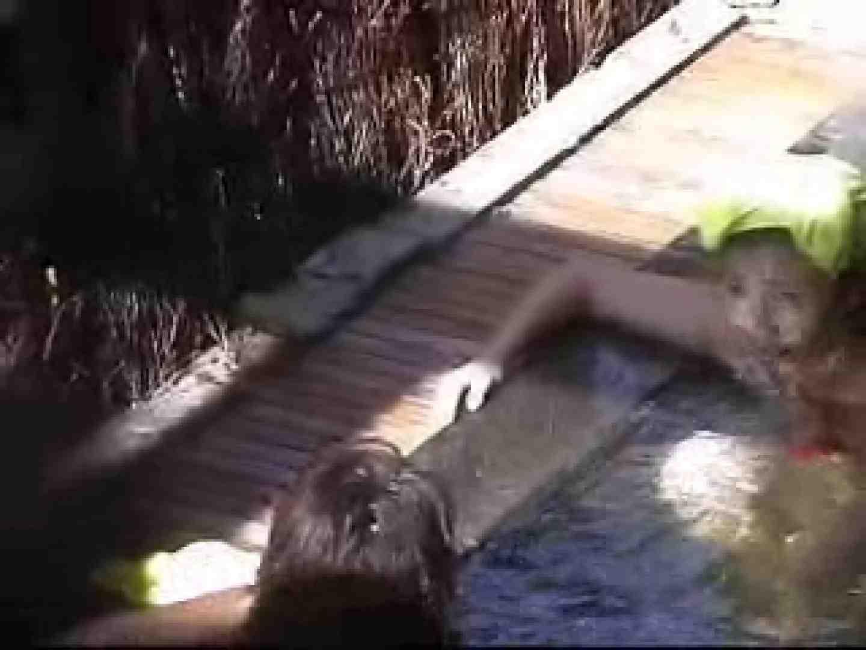 PEEP露天風呂4 裸体 盗み撮り動画キャプチャ 84pic 23