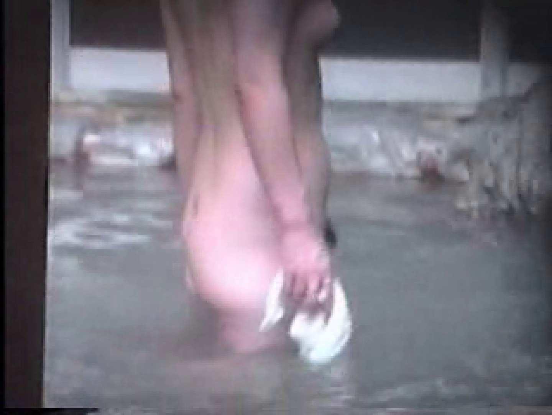 PEEP露天風呂4 裸体 盗み撮り動画キャプチャ 84pic 68
